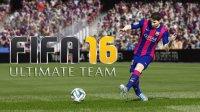 Скриншот к файлу: FIFA 16 Ultimate team (ФИФА 16 Непобедимая команда)