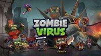 Скриншот к файлу: Zombie virus (Зомби-вирус)