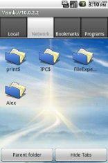 Скриншот к файлу: File Expert - файловый менеджер