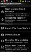 Скриншот к файлу: ROM Manager v5.0.2.1