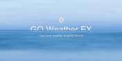 Скриншот к файлу: GO Weather EX Outside Style GO Weather [4.16]