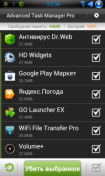 Скриншот к файлу: AdvancedTaskManager [3.0.0 Free 3.1.6 Pro]