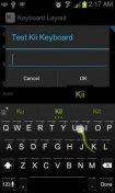 Скриншот к файлу: Kii Keyboard [1.2.9 r4]