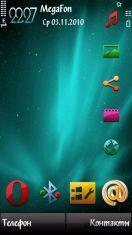 Скриншот к файлу: AurorA G и V by babi