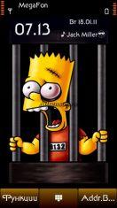 Скриншот к файлу: Bart by mubadalla