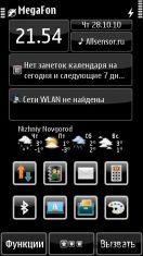 Скриншот к файлу: Black v3b by Panatta