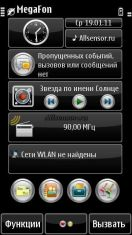 Скриншот к файлу: Black v4 by Panatta