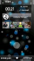 Скриншот к файлу: Blue bub By GRK