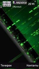 Скриншот к файлу: Cyber by adnan 2011