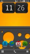 Скриншот к файлу: nCarbon Yellow