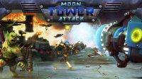 Скриншот к файлу: Moon tower attack (Атака на лунную башню)
