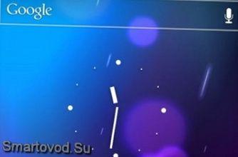 Планшет Google