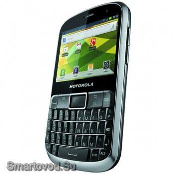 Samsung Defy Pro