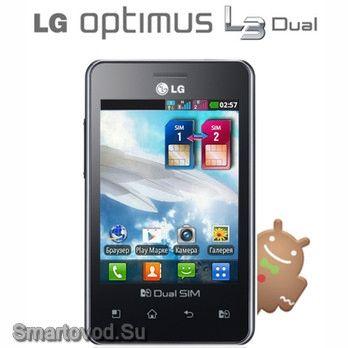 Optimus L3 E405