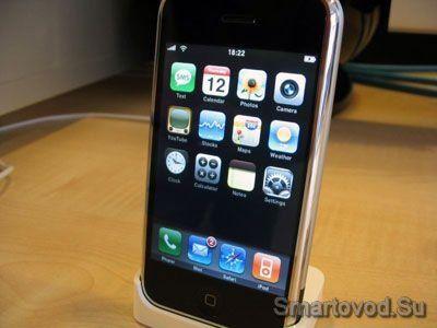 Рабочий стол iPhone 2G