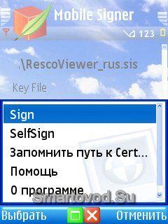 Mobile Signer