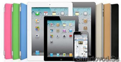 Компания Apple 12 сентября представит iPad Mini, iPhone 5 и iPod nano