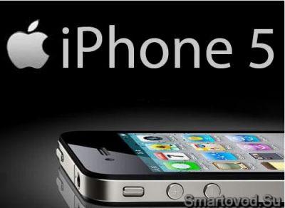 Обзор iPhone 5 или Apple представила новый iPhone 5